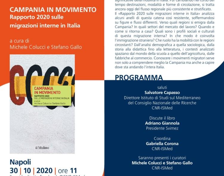 Campania in movimento